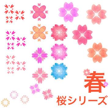 桜,さくら,サクラ,パターン,春,ピンク,セット