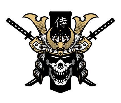 Skull, samurai helmet and two swords. Vector illustration.