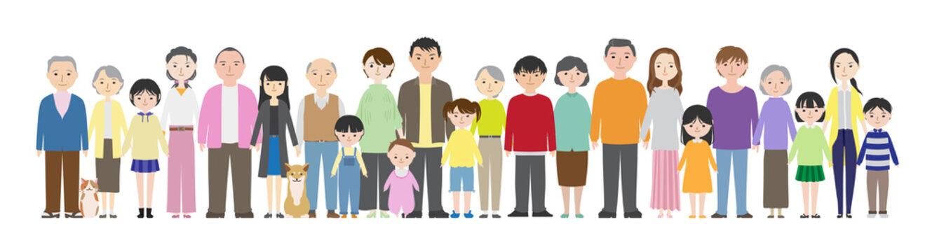 様々な家族たち