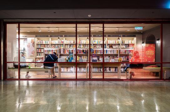 eslite bookstore at Taipei City Mall