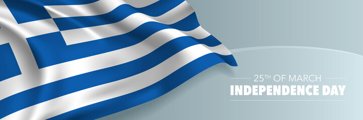 Greece independence day vector banner, greeting card.