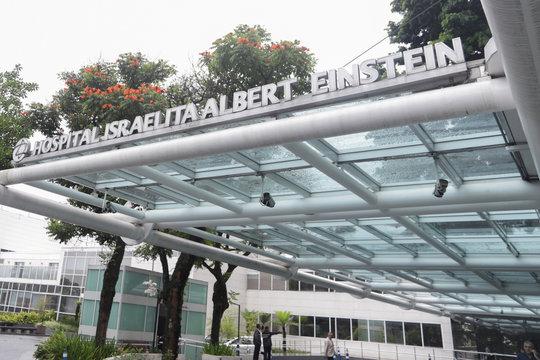 View of facade of Albert Einstein Hospitalin Sao Paulo