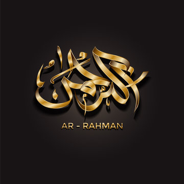 """Arabic calligraphy gold """"Ar-Rahman"""" isolated brown and black background"""