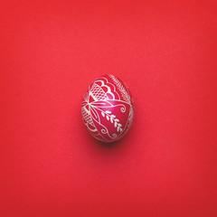 Minimal easter egg