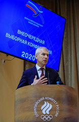 Russian Sports Minister Oleg Matytsin attends a conference to elect a new president of Russia's athletics federation at the Russia's Olympic Committee building in Moscow