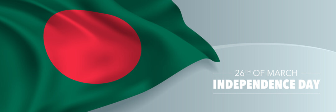 Bangladesh independence day vector banner, greeting card