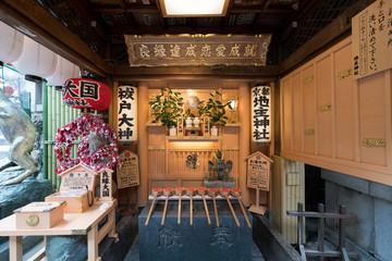 Tuinposter Restaurant Kiyomizu Temple in summer, Kyoto, Japan