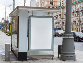 Bus stop with advertising blank banner