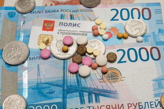 Pills, compulsory health insurance policy, and cash