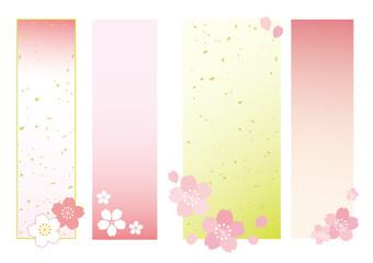 桜フレームセット02【和風/縦】