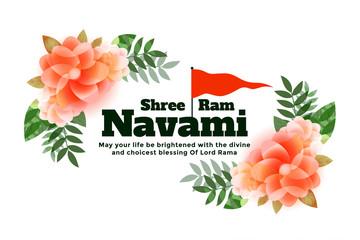 shree ram navami festival beautiful background design