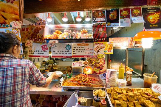 HONG KONG, CHINA - CIRCA JANUARY, 2019: street food in Hong Kong.