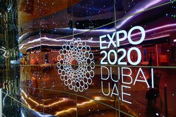 DUBAI, UAE - CIRCA JANUARY 2019: Dubai Expo 2020 Screen in Dubai International Airport.