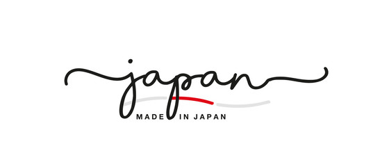 Made in Japan handwritten calligraphic lettering logo sticker flag ribbon banner