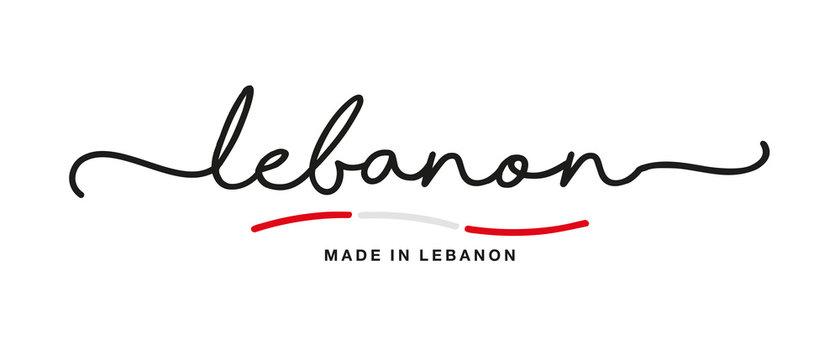 Made in Lebanon handwritten calligraphic lettering logo sticker flag ribbon banner