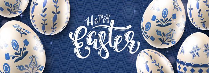 Modern Easter folk header