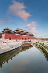 Fototapete - beijing forbidden city