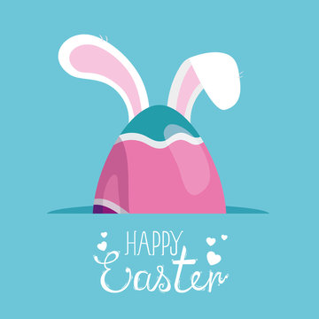 happy easter card and egg with ears rabbit vector illustration design