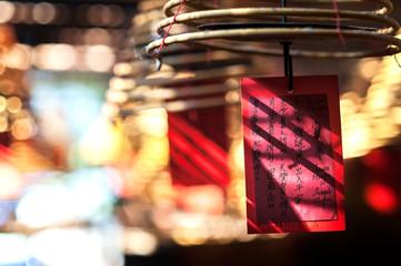 Incense coils at Man Mo Temple, Sheung Wan, Hong Kong