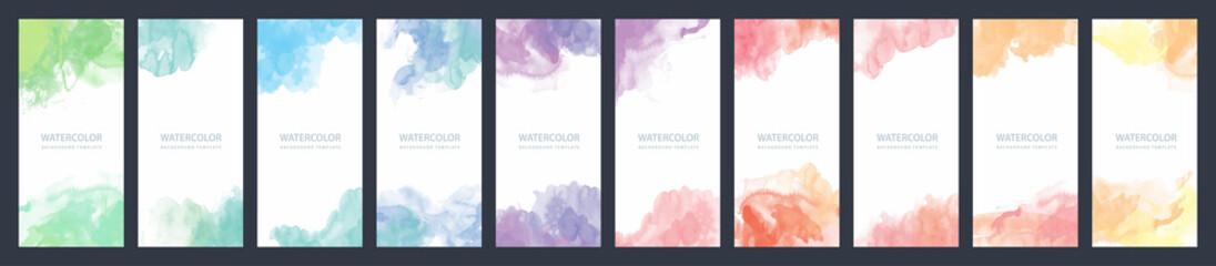 Fotobehang - Bundle set of light colorful vector watercolor vertical backgrounds for poster, banner or flyer