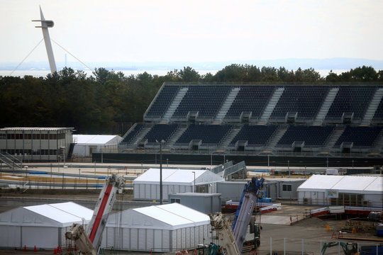 General view shows Kasai Canoe Slalom Center, a venue for the upcoming Tokyo 2020 Olympic Games