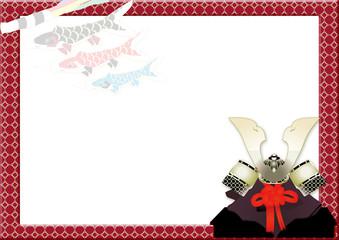 5月の端午の節句の兜と鯉のぼりのイラスト赤色の枠横スタイル背景素材