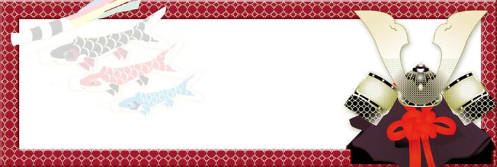 5月の端午の節句の兜と鯉のぼりのイラスト赤枠バナー素材