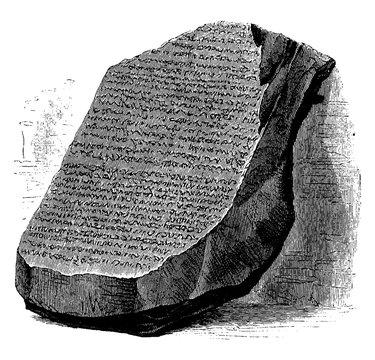 Rosetta Stone, Full View or Quackenbos, vintage engraving.