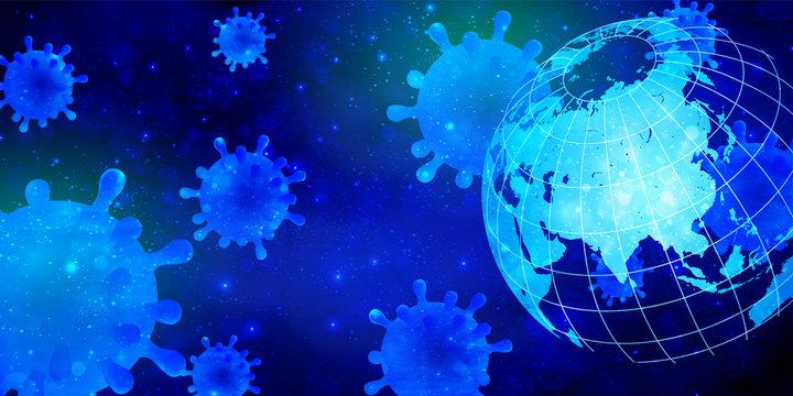 コロナ ウイルス 地球 背景