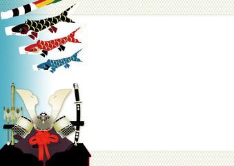 5月の端午の節句のイラスト兜に刀と矢羽の飾りに鯉のぼりの横スタイル背景素材