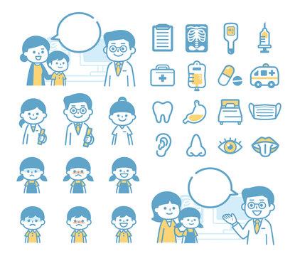 Pediatric medical material set