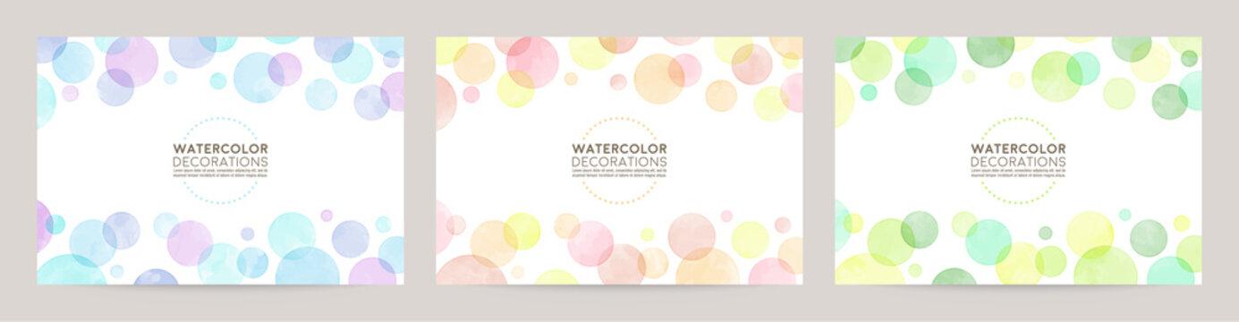 watercolor vector colorful bubble frames