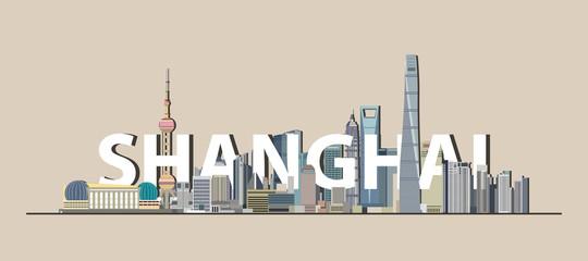 Fototapete - Shaghai cityscape colorful poster. Vector detailed illustration