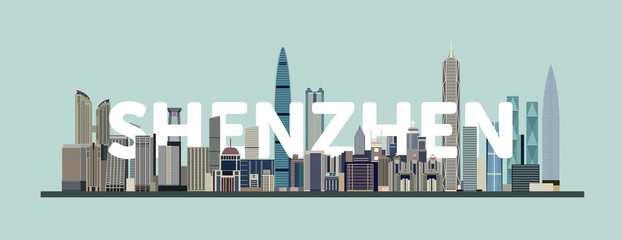 Fototapete - Shenzhen cityscape colorful poster. Vector detailed illustration