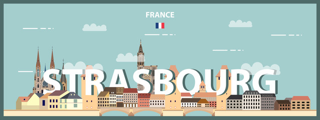 Fototapete - Strasbourg cityscape colorful poster. Vector detailed illustration