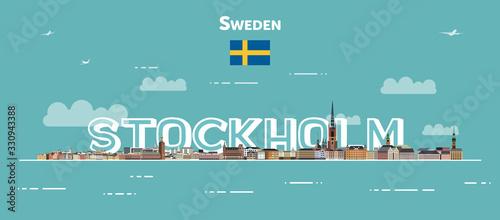 Fototapete Stockholm cityscape colorful poster. Vector detailed illustration