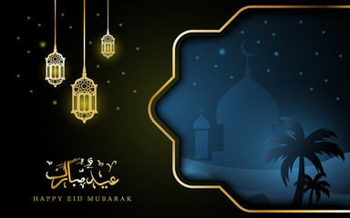 Arabian land with beautifull moon at night accompanied by sparkling stars, cloud, palm tree for Islamic background illustrations.