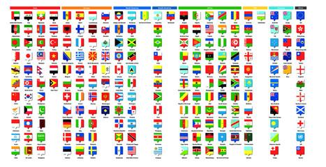 世界の国旗 - 四角ピン | National flag - Square pin Fotomurales