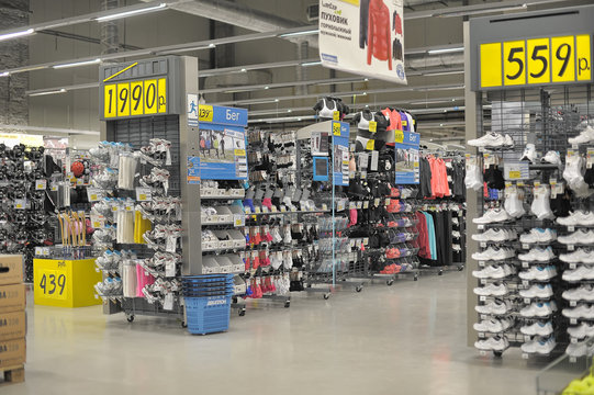 Sneakers in the sports shop Decathlon