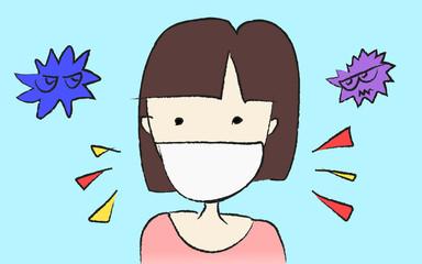 感染予防/ウイルス対策にマスク。ゆるいイラスト