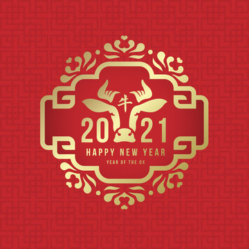 Happy chinese new year 2021 with gold head ox zodiac and text in chinese culture frame on red texture background vector design