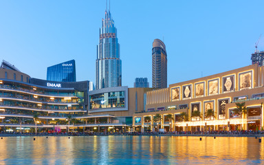 Vew od Downtown Dubai