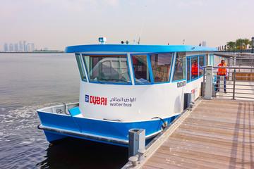 Water bus in Dubai