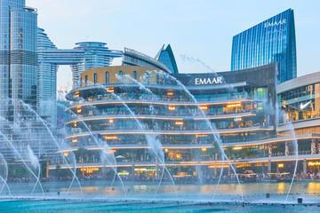The Dubai Fountain near The Dubai Mall