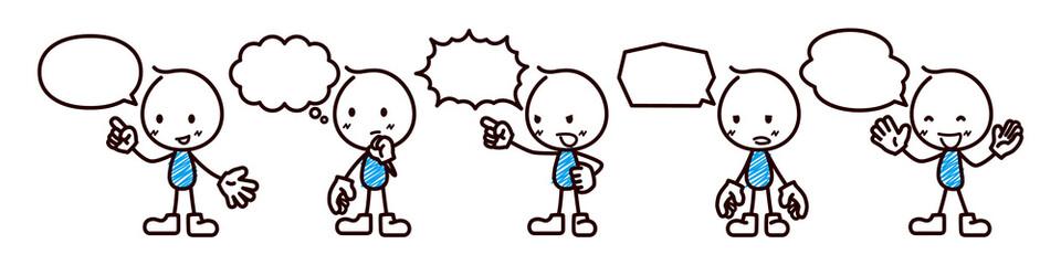 会話する男性のイラスト/棒人間