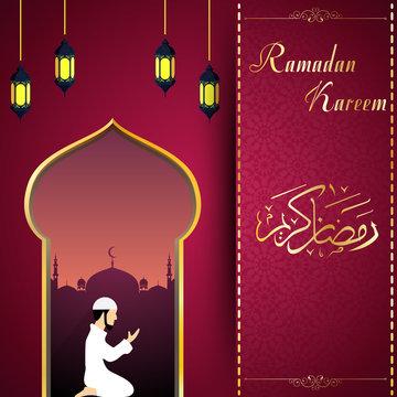Ramadhan kareem with muslim man praying