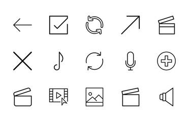 Big set of Edit line icons.