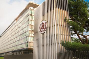 World Health Organization (WHO / OMS) Headquarters - Geneva, Switzerland