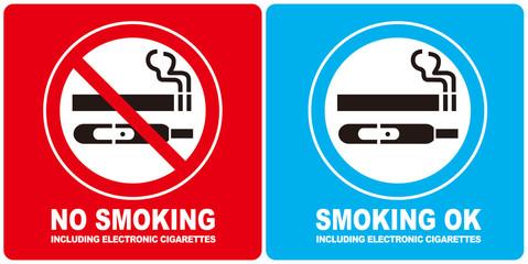 No smoking cigarette sign vector