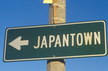 Fototapete - A sign for Japantown